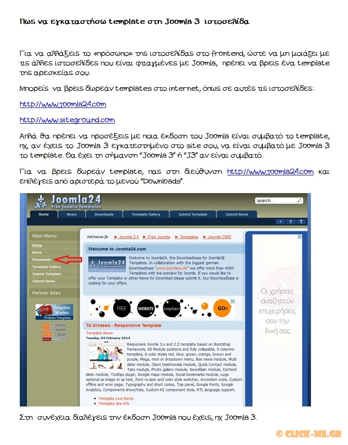 Template joomla 3 for Joomla empty template