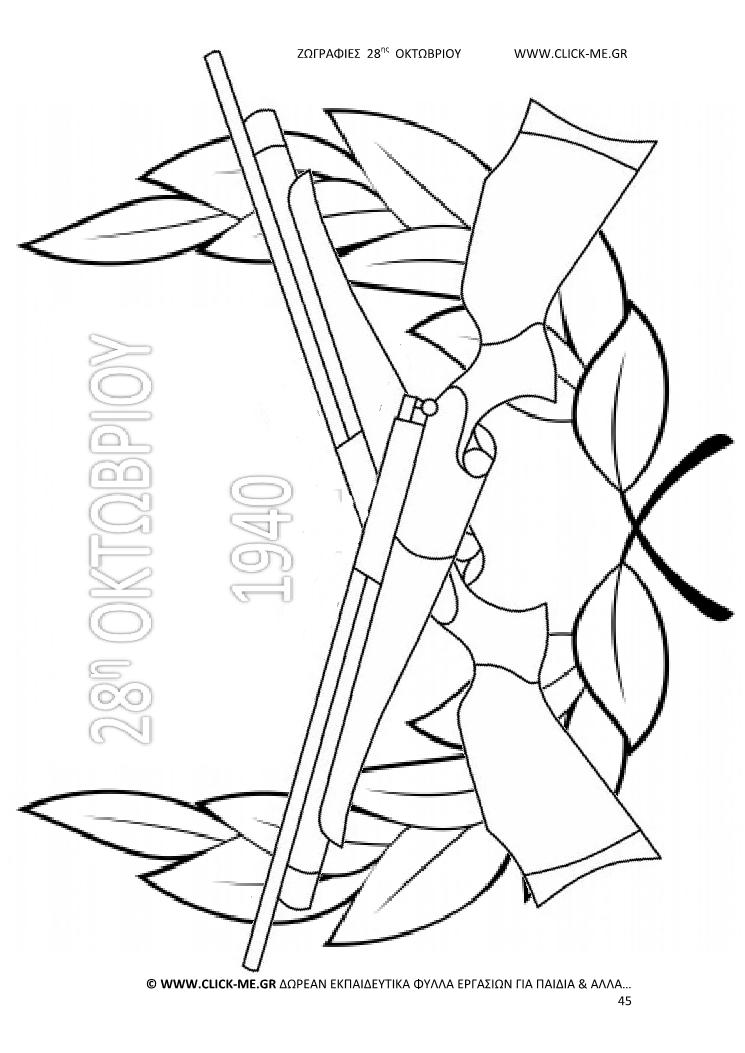 coloring pages 28 october attack - photo#3