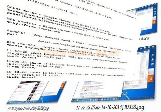 e40fd77685a Δωρεάν πρόγραμμα που παρακολουθεί τον υπολογιστή - Click-me.gr