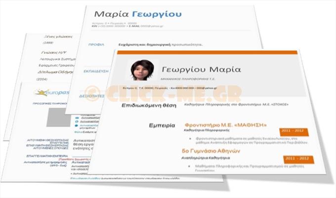 menu templates for microsoft word